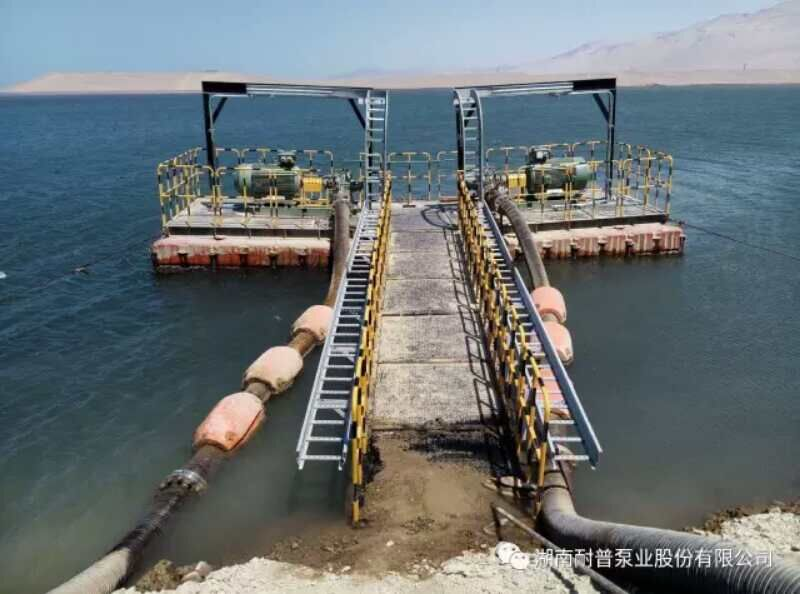 PERU Mining intake water floating pump station
