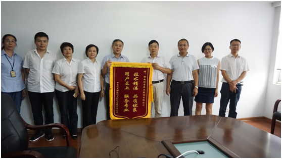 A Silk Banner and Glad Tidings from SINOPEC